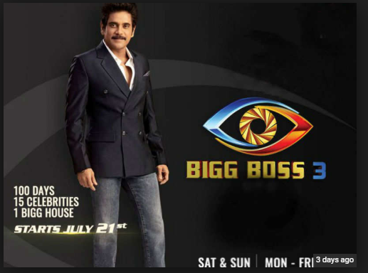 bigg boss telugu episode 1 watch online free